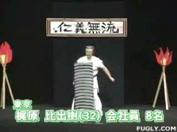 Old Japanese Show